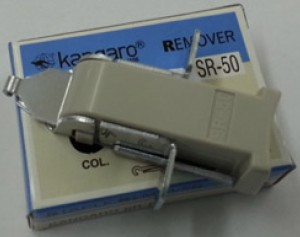 Supplier ATK Kangaro Staple Remover SR-50 Harga Grosir
